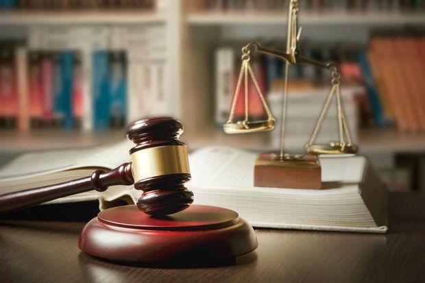 autorité judiciaire justice